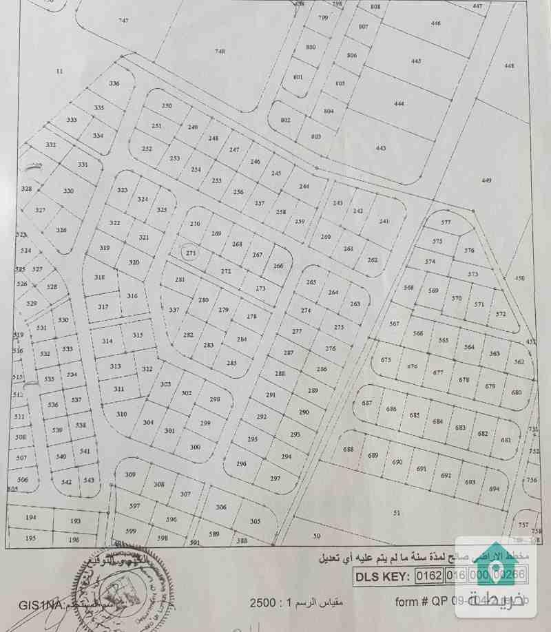 أرض 756م٢ على شارعين في ناعور - بلعاس