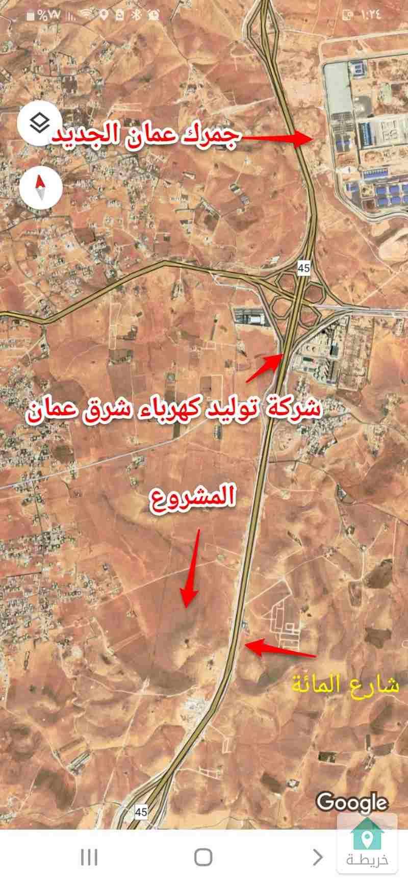 ارض بالاقساط في منطقة احد/عمان