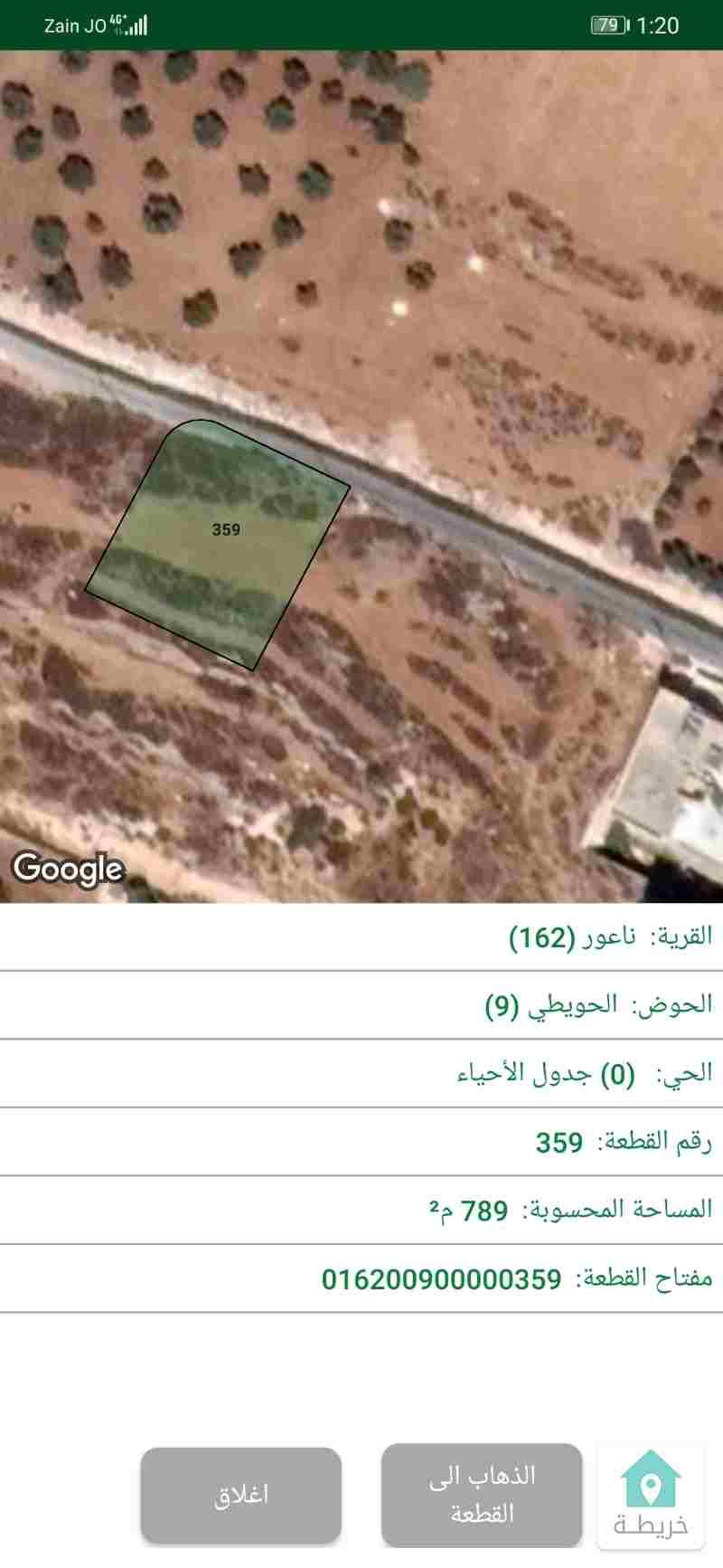 قطعة أرض فاخرة للبيع طريق المطار خلف مدارس العالمية