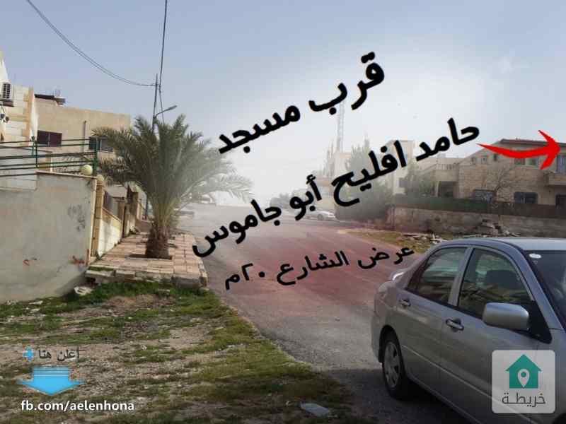 ارض للبيع في ماركا/ اسكان ماركا - قرب مسجد حامد افليح ابو جاموس