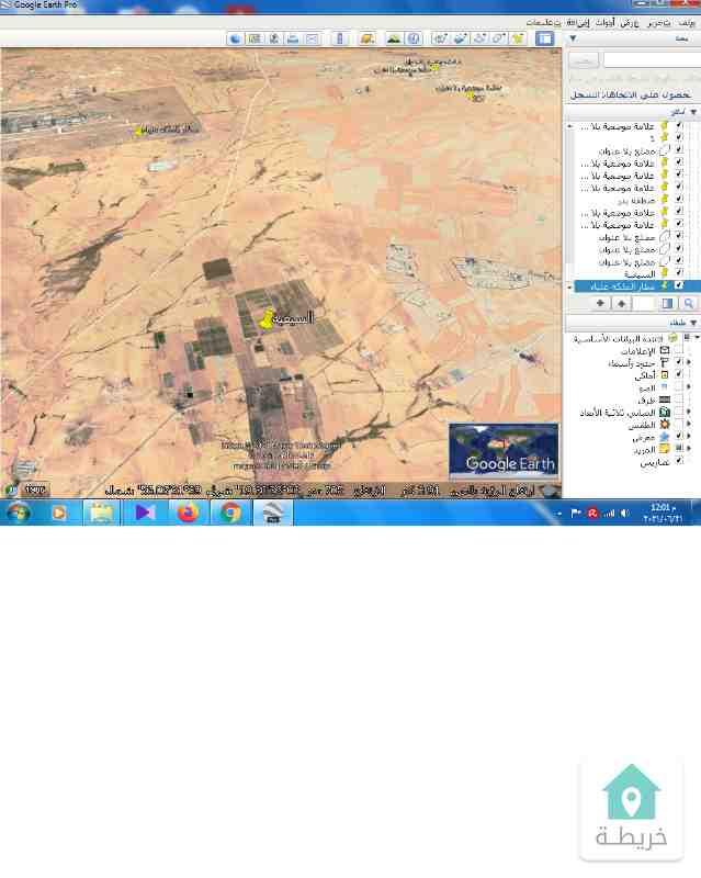ارض بالقرب من مطار الملكة علياء الدولي
