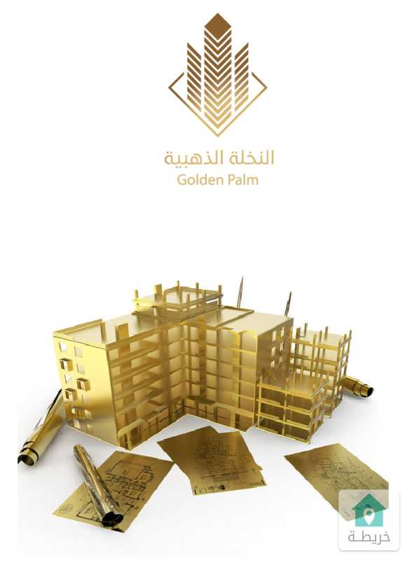 مجمع تجاري في الدوار السابع للبيع