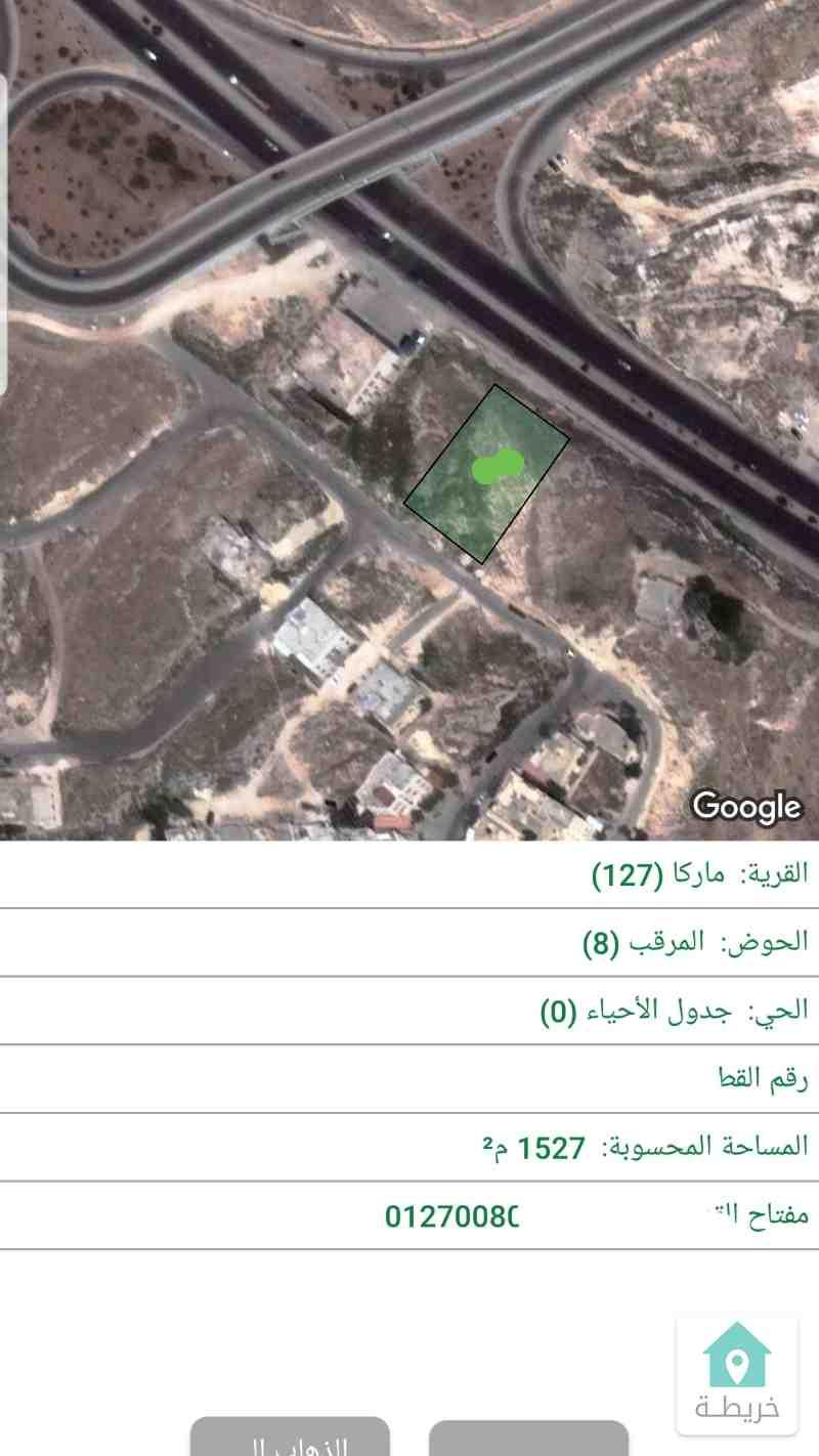 تجارى1527م شارع الحزام قرب جسر الصالحيه