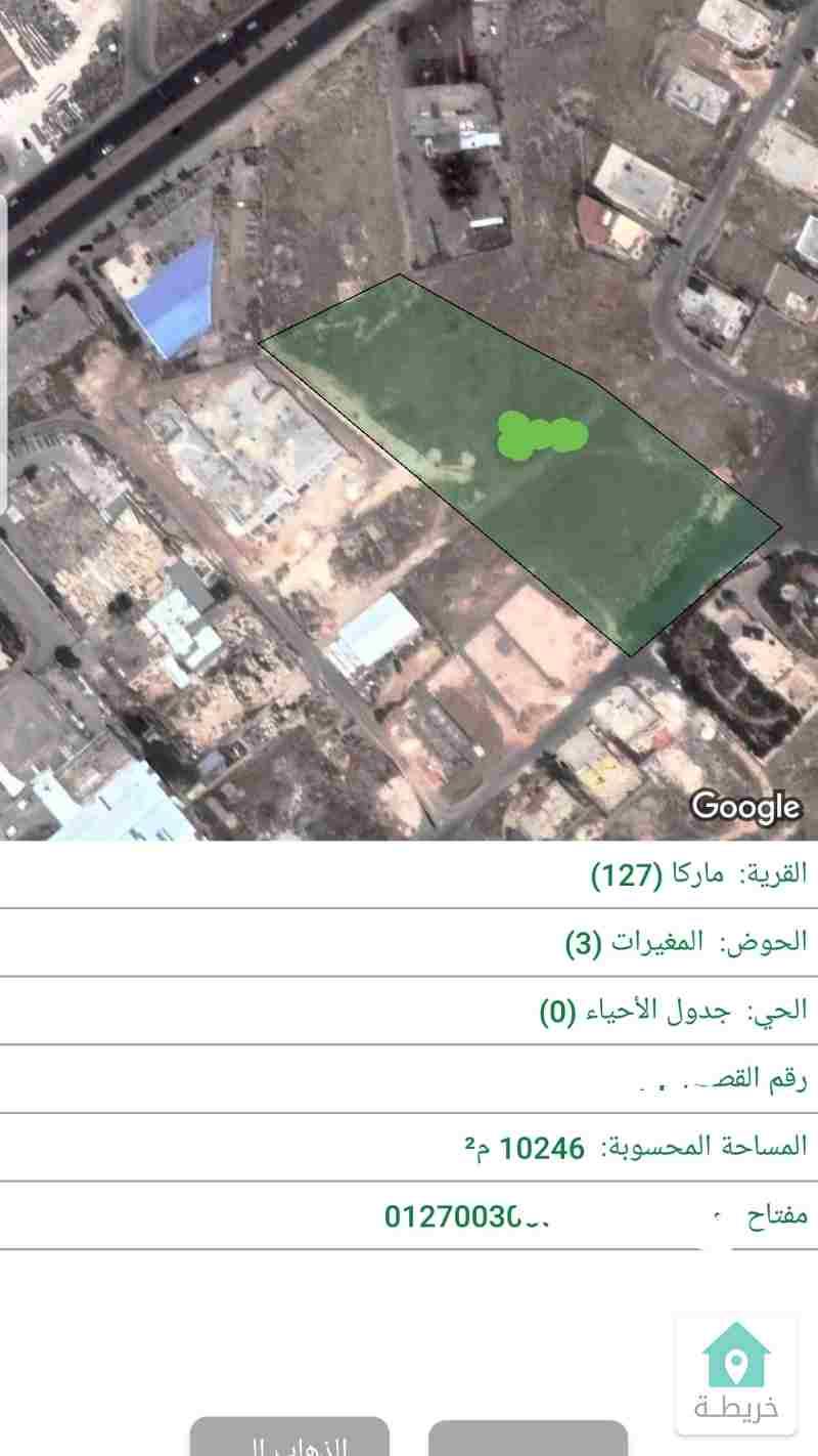 ماركا ش الحزام 10246م صناعى مقابل المطار