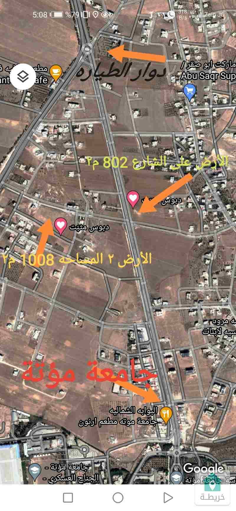 ارض للبيع على الشارع الرئيسي لجامعة مؤته و قرب الحامعه