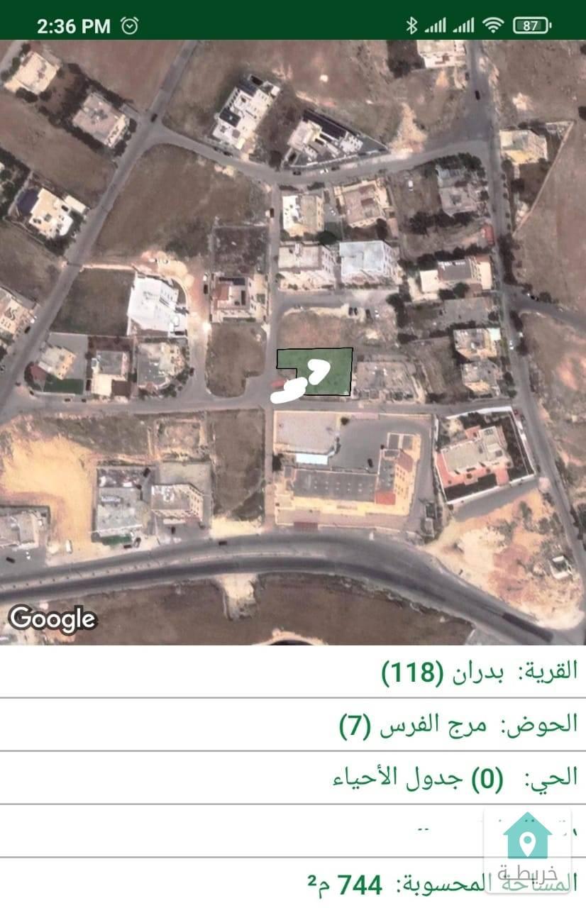 ارض مميزة تصلح لفيلا أو اسكان في شفا بدران مرج الفرس