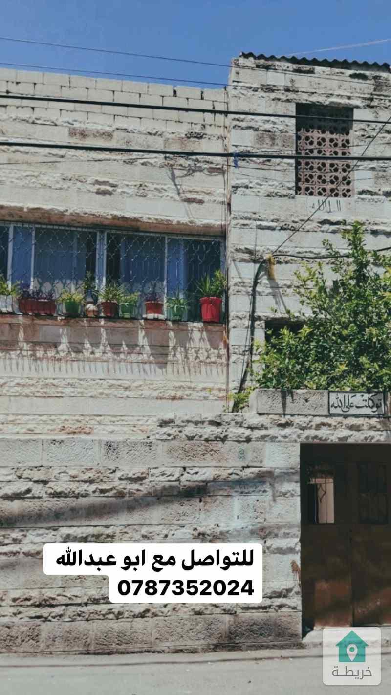عمان-جبل الزهور -بالقرب من اكاديمية السنار وموقف السرفيس