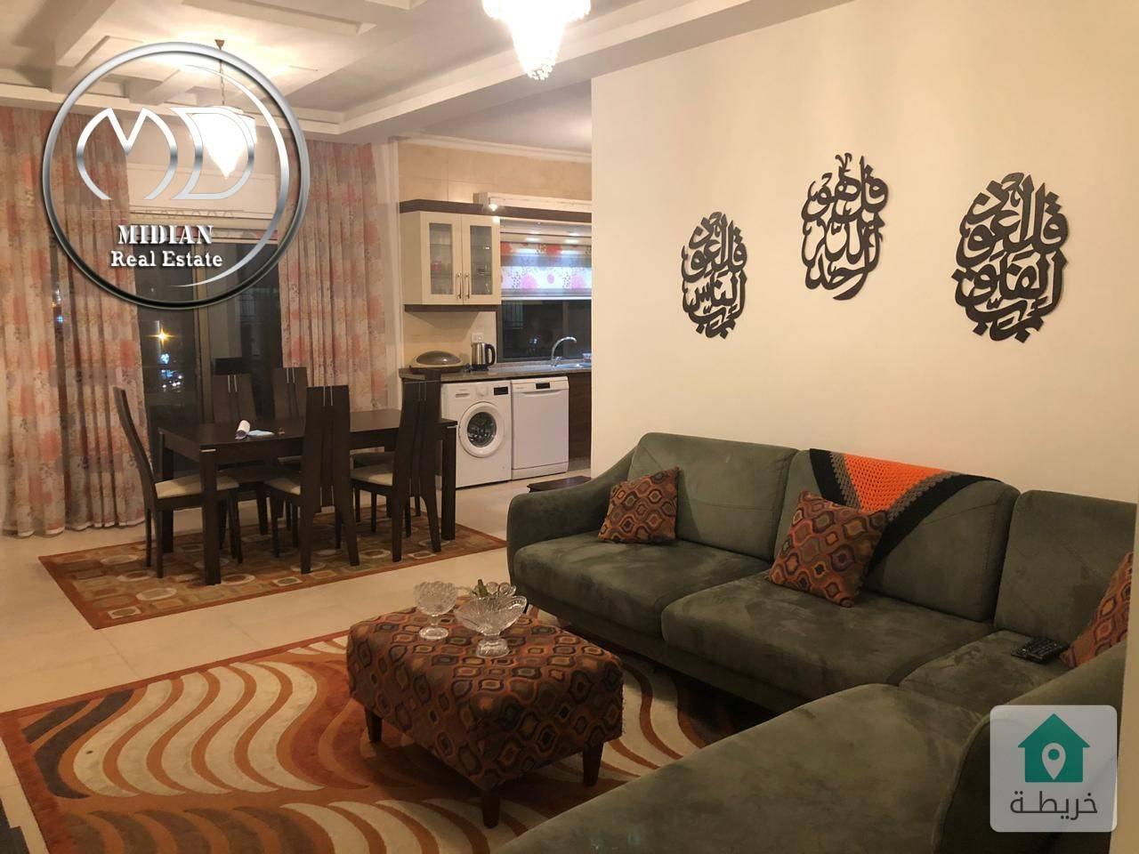 شقة مفروشة للايجار تلاع العلي قرب البشيتي مساحة 100م طابق ثالث