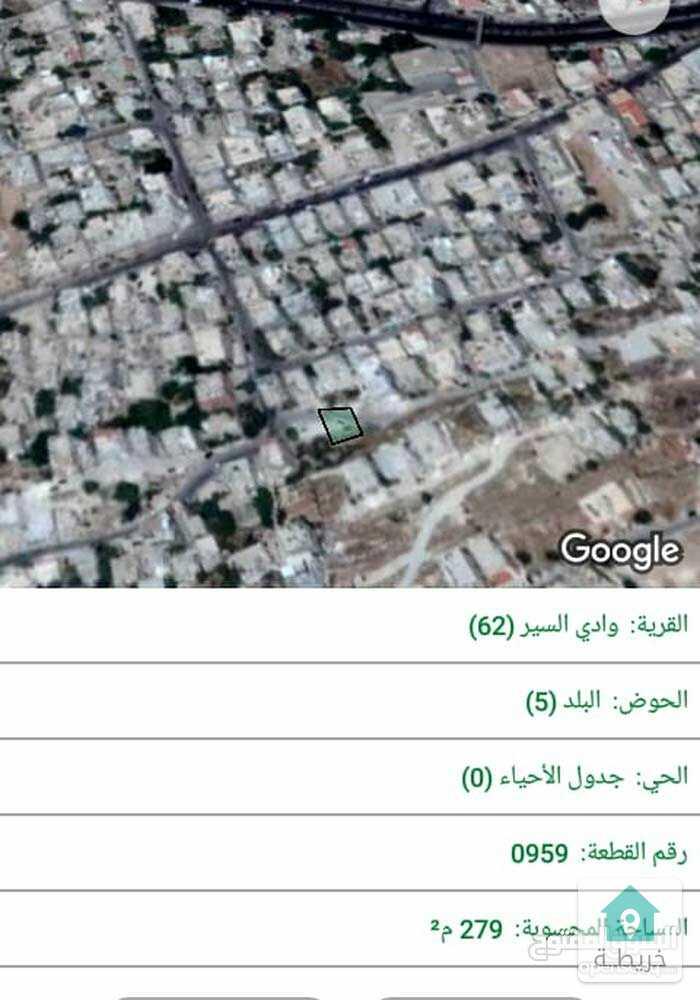 اراض للبيع عمان