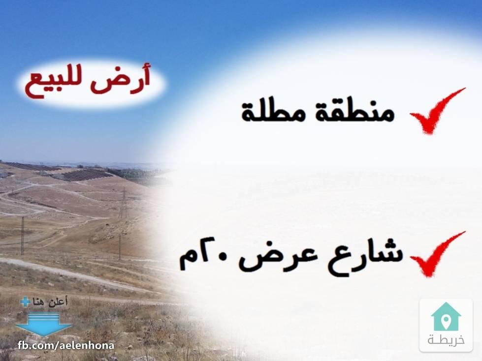 ارض للبيع في زينات الربوع شكارة تبعد كيلومتر واحد عن ترخيص شمال عمان