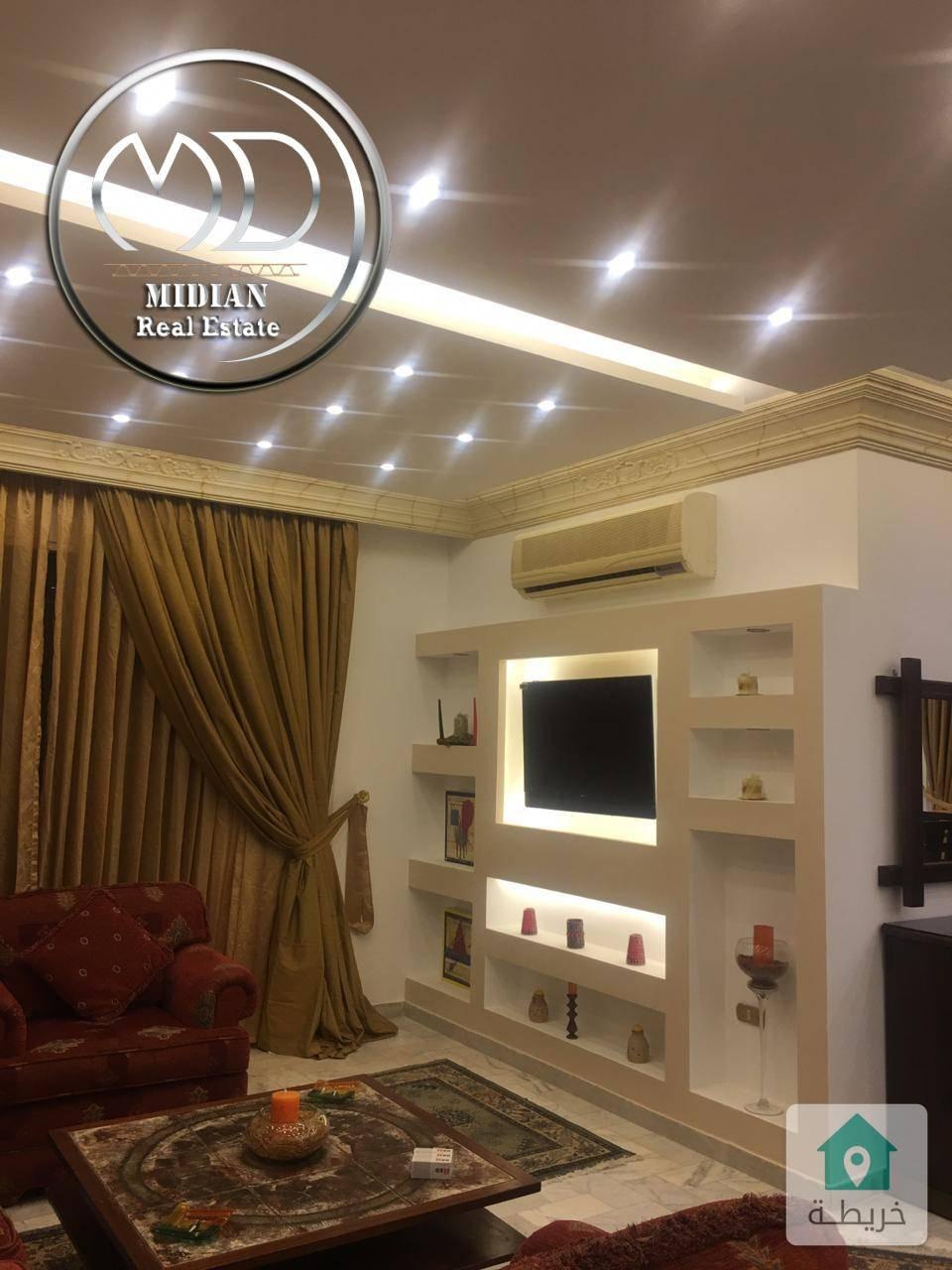 شقة طابقية ارضية مفروشة للايجار ام السماق مساحة 225م مع حديقة 150م تشطيب سوبر ديلوكس