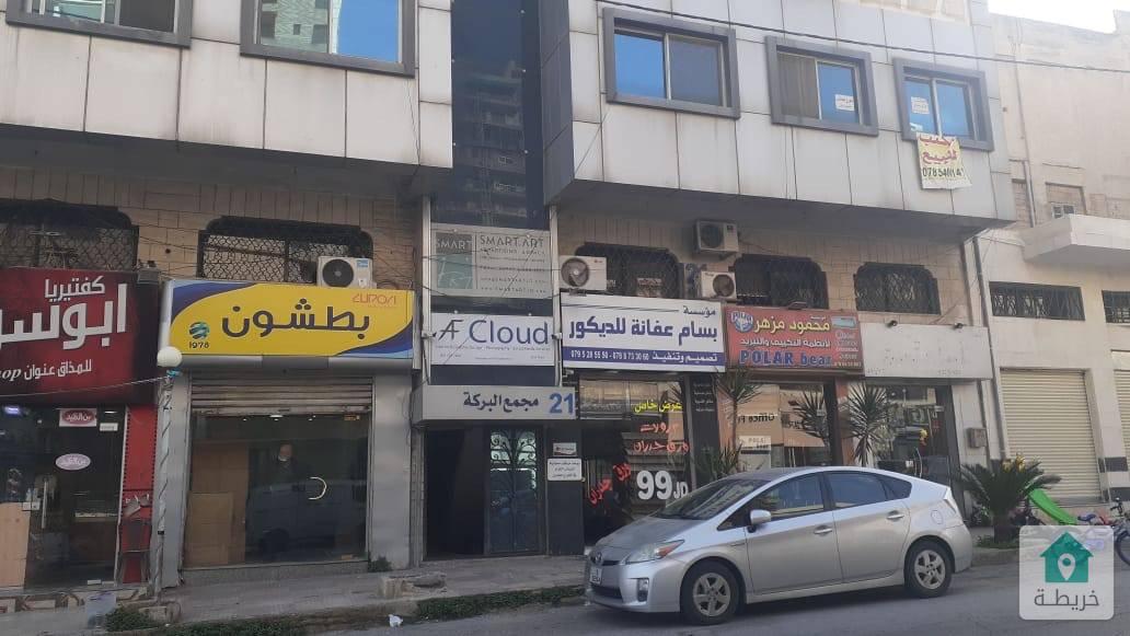 مكتب تجاري وادي قصيره ( سعر مغري )