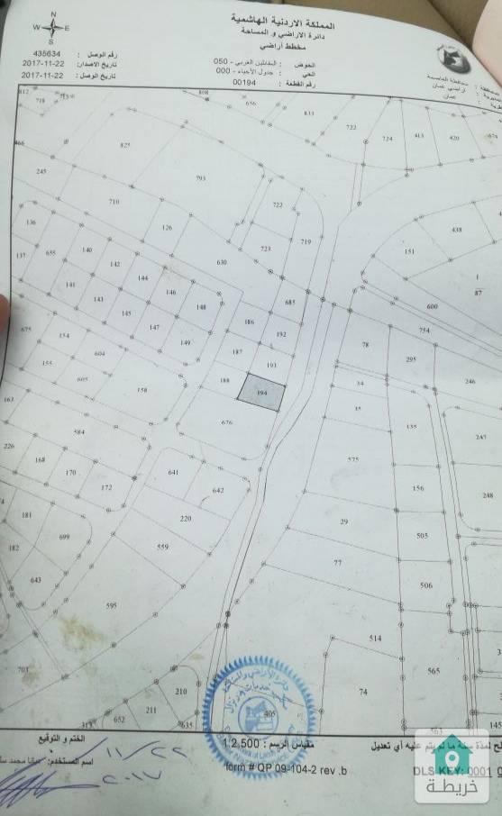 ارض تجاري شارع القدس