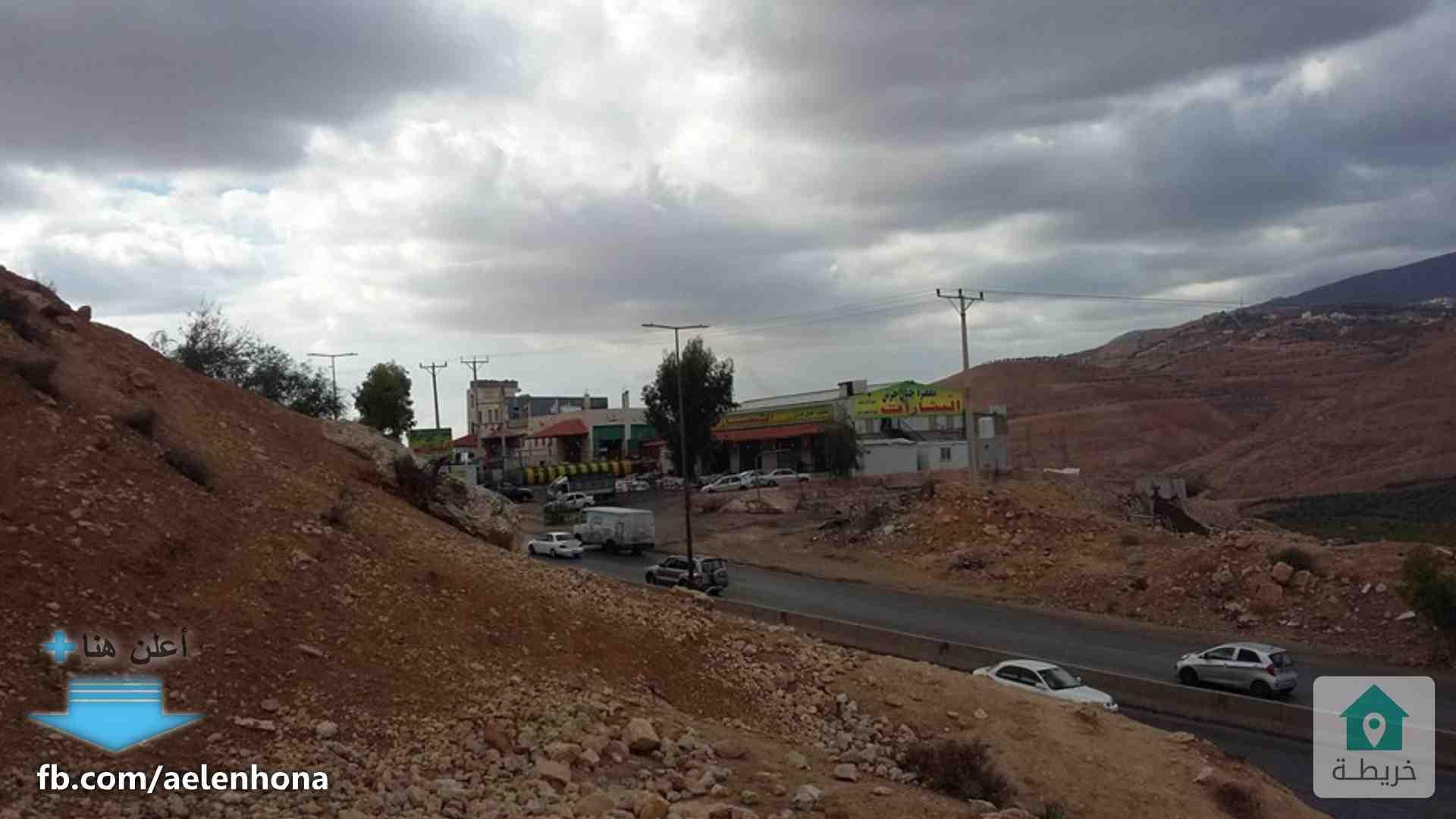 اراضي للبيع في جرش جبة طريق عمان جرش