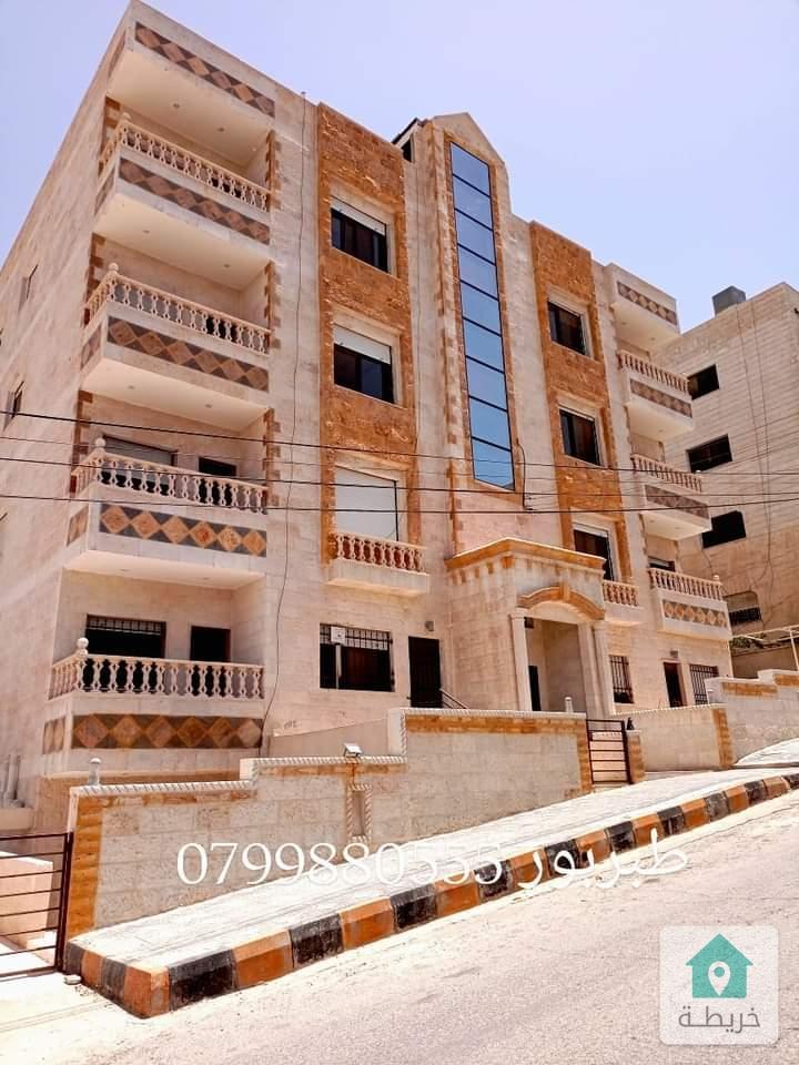 الجبييهة مقابل ملعب الجامعه التطبيقيه