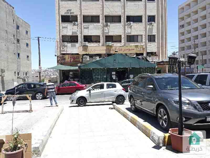 محل للبيع من المالك في الشميساني