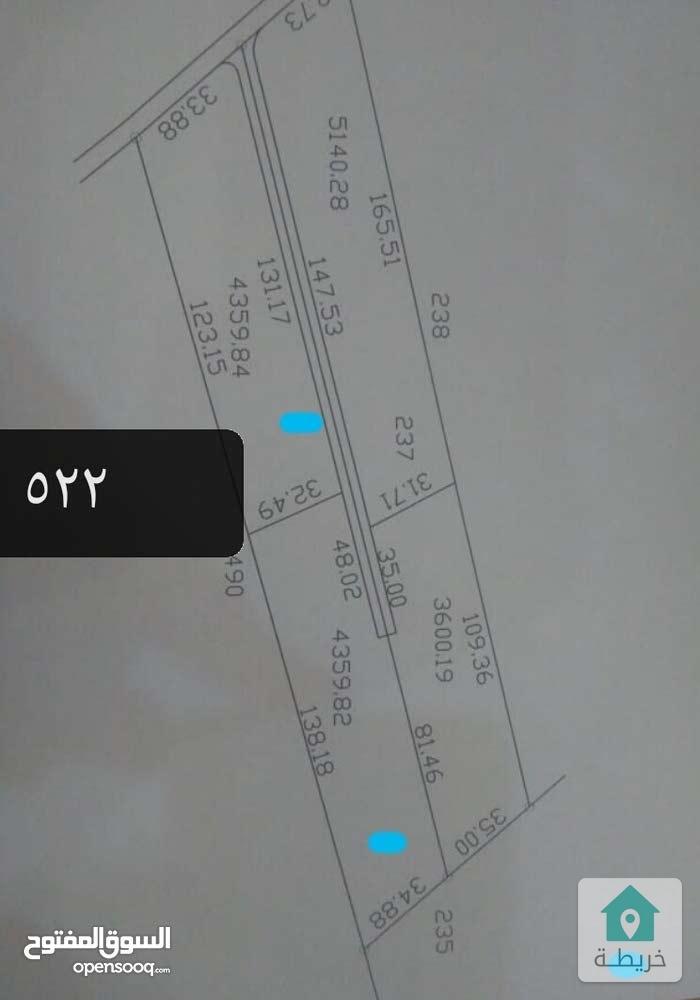 للبيع ارض في مادبا الفيحاء حوض المسيج٣