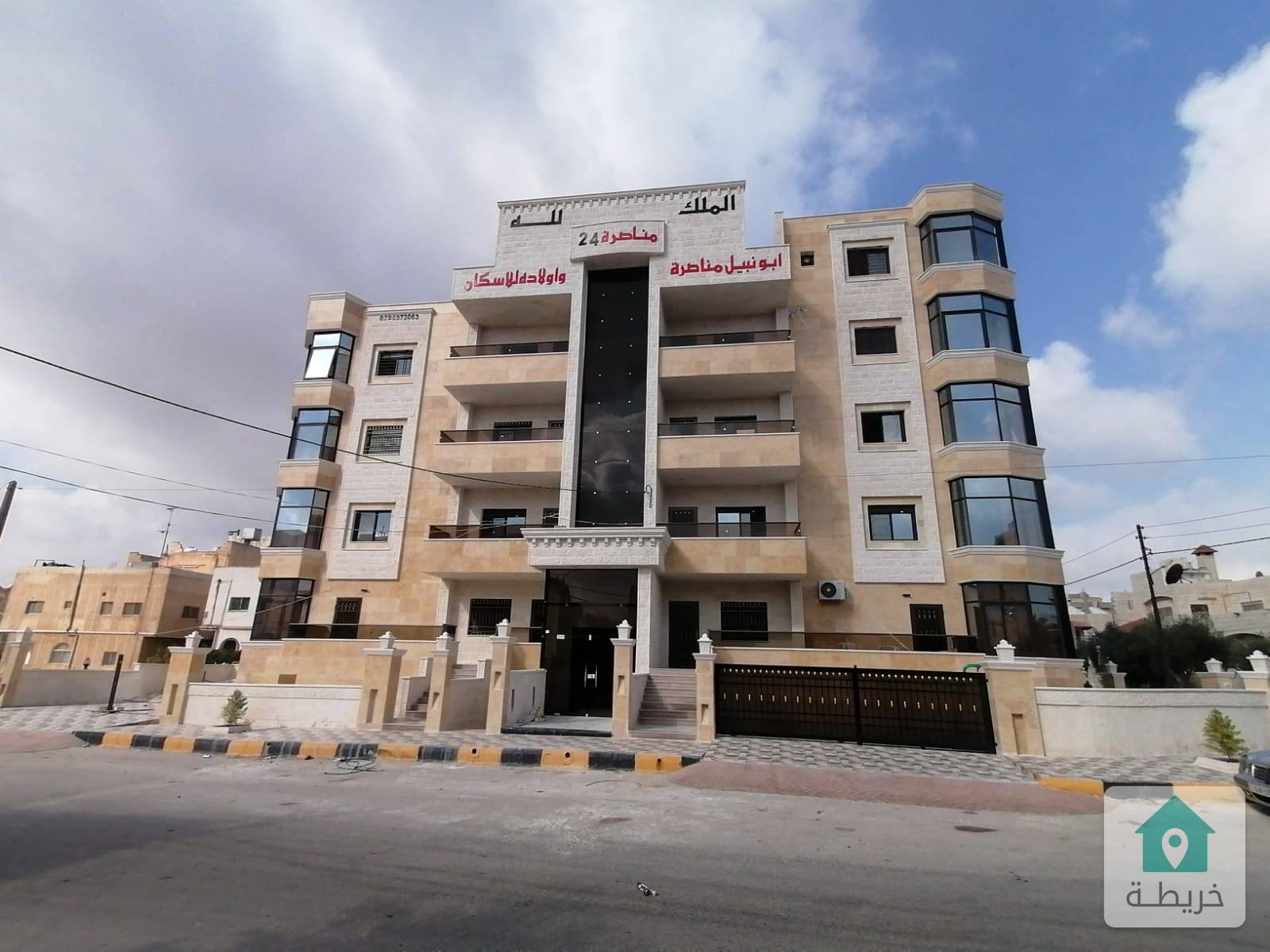 شركة ابو نبيل مناصرة واولادة للإسكان